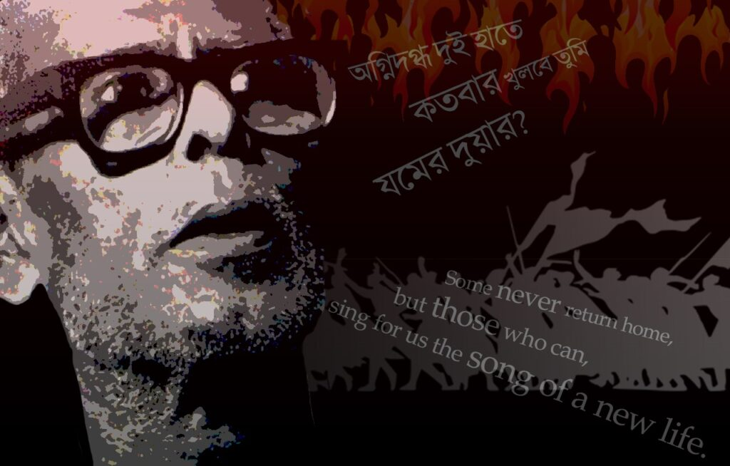 Hymns to the Sun : Re-reading poet Birendra Chattopadhyay on His Birthday
